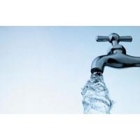 Загрязненность водопроводной воды>
