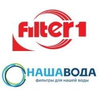 Праздничные скидки на осмоса Наша вода и Filter1>