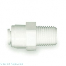 Aquafilter A4MC4-W муфта 1/4 РН x 1/4 к трубке, фитинг для корпуса фильтра, постфильтра