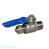 Aquafilter SEWBV1414 латунный шаровый краник 1/4
