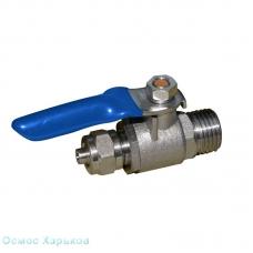 Aquafilter SEWBV1414 латунный шаровый краник 1/4 врезки в водопровод