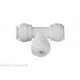 Aquafilter A4TU4-W тройник 3 x 1/4 к шлангу