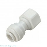 Aquafilter A4FA14 муфта - адаптер 1/4 РВ х 1/4 к шлангу