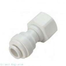 Aquafilter A4FA14 муфта - адаптер 1/4 РВ х 1/4 к шлангу, прямой переходник 1/4 дюйма