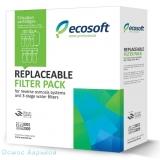 Ecosoft 1-2-3 (CPV3ECO) комплект картриджей для фильтра обратного осмоса