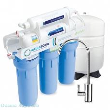 Наша Вода Absolute MO 5-50 MO550NV фильтр обратного осмоса компании Экософт, Украина