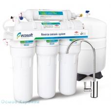 Ecosoft 5-75 (MO575ECO) фильтр обратного осмоса компании Экософт, Украина