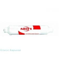 Filter1 KPostСF1 (CHV2010F1) посткарбон к фильтрам обратного осмоса, Ecosoft Украина
