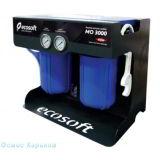 Ecosoft RObust 3000 система обратного осмоса